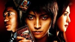 映画『カイジ 人生逆転ゲーム』ネタバレ感想解説!Eカードの戦いは何度でも見れる