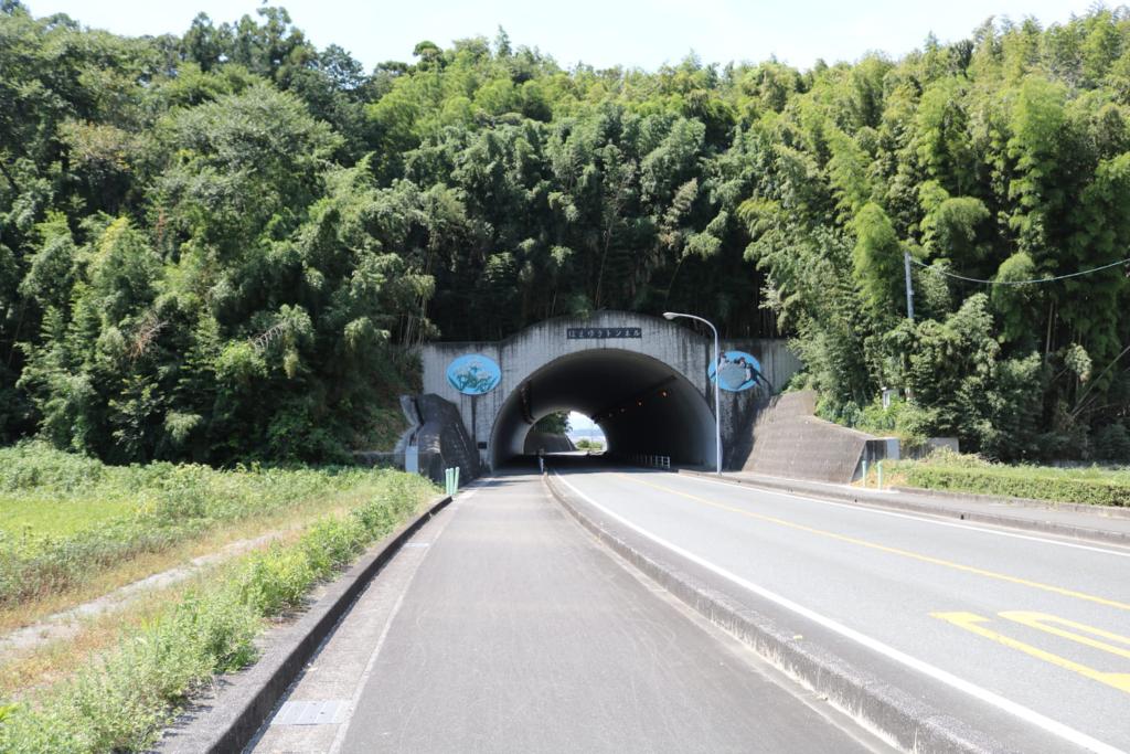 はまゆうトンネル①