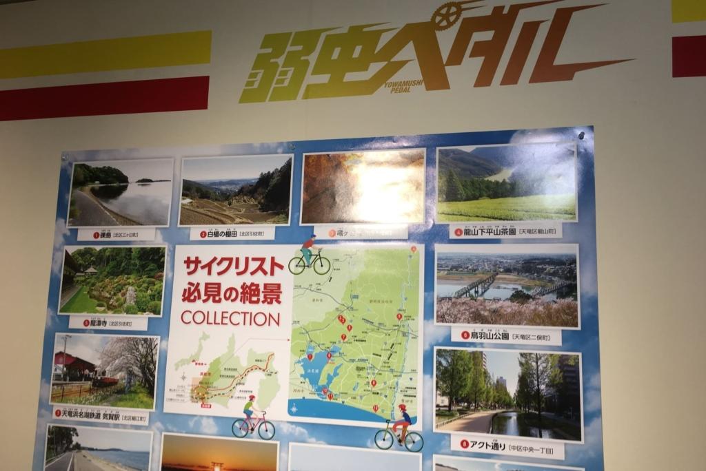 浜松魅力発信館 The GATE HAMAMATSUの写真③